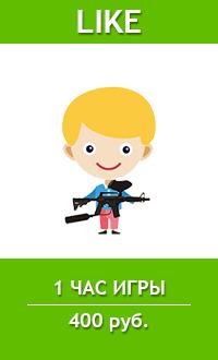 Цена на пейнтбол в Перми дети до 15 лет